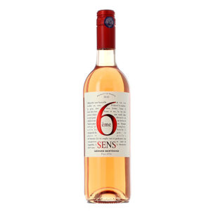 204- bouteille-vin-rose-538
